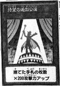 LongAwaitedEncore-JP-Manga-DY