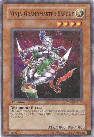 File:NinjaGrandmasterSasuke-YSDJ-EN-C-1E.jpg