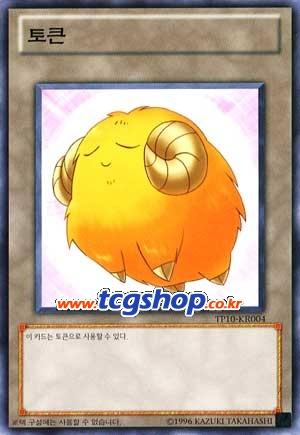 File:Token-TP10-KR-C-UE-SheepYellow.png