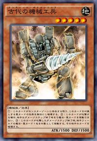 AncientGearEngineer-JP-Anime-AV