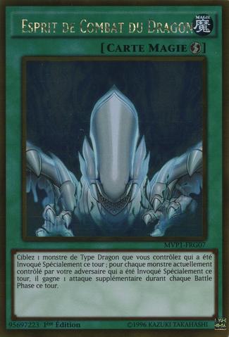File:DragonsFightingSpirit-MVP1-FR-GUR-1E.png