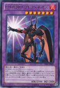 ElementalHEROFlareNeos-DE01-JP-R