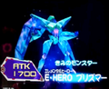 Thumbnail for version as of 18:09, November 27, 2012