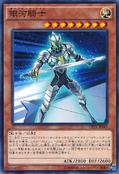 GalaxyKnight-CPF1-JP-C