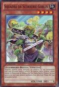 GoblinMaraudingSquad-REDU-IT-SP-1E
