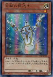 GuidingLight-VJMP-JP-UR
