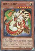 KabukiDragon-NECH-KR-C-UE