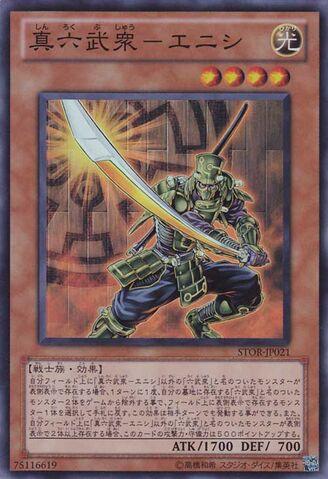 File:LegendarySixSamuraiEnishi-STOR-JP-SR.jpg