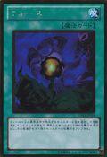 Riryoku-GS03-JP-GUR