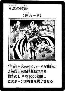 File:ChampionsPulse-JP-Manga-5D.jpg