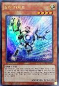 SilverGadget-MVP1-KR-UR-1E