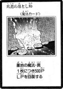TreasuresoftheDead-JP-Manga-GX