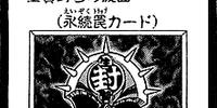 Mask of Restrict (manga)