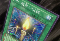 SpeedSpellCurseofFate-JP-Anime-5D
