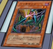 File:8ClawsScorpion-JP-Anime-GX.png