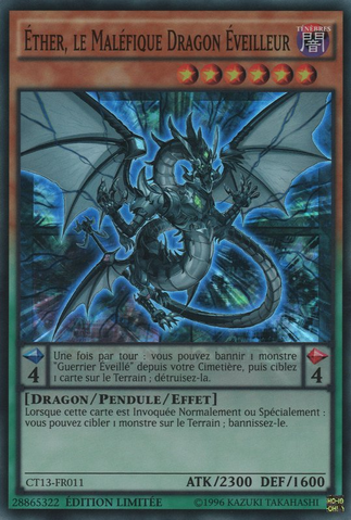 File:AethertheEvilEmpoweringDragon-CT13-FR-SR-LE.png