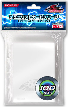 File:Sleeve-Logo-Clear-5D-JP.jpg