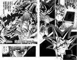 Yu-Gi-Oh! - Duel 039