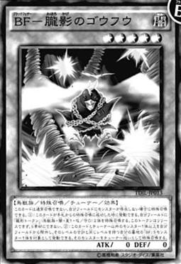 File:BlackwingGofutheVagueShadow-TDIL-JP-OP.png