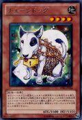 ChainDog-STBL-JP-R