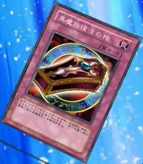 File:DarkRenewal-JP-Anime-DM-2.png