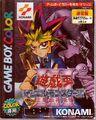 Thumbnail for version as of 01:15, November 24, 2008
