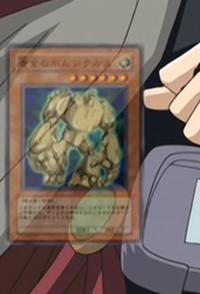 GoldenHomunculus-JP-Anime-GX