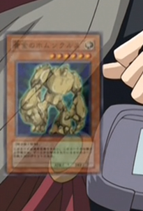 File:GoldenHomunculus-JP-Anime-GX.png