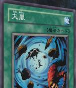 HeavyStorm-JP-Anime-5D