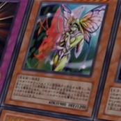 InsectPrincess-JP-Anime-DM