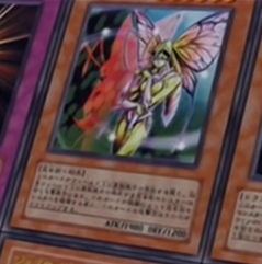 File:InsectPrincess-JP-Anime-DM.png