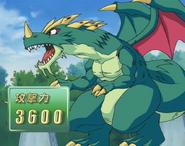 MysticDragon-JP-Anime-GX-NC
