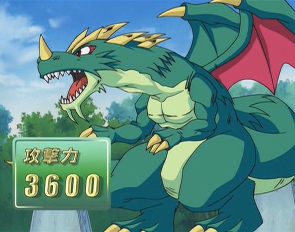 File:MysticDragon-JP-Anime-GX-NC.png