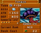Tongyo-DOR-EN-VG