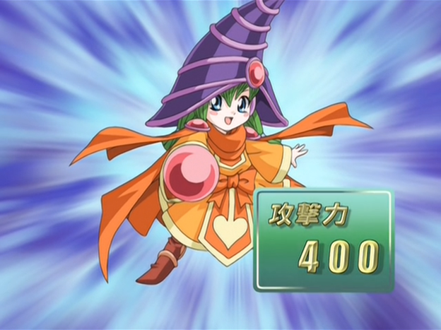 File:CardEjector-JP-Anime-GX-NC.png