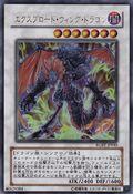 ExploderDragonwing-RGBT-JP-UR