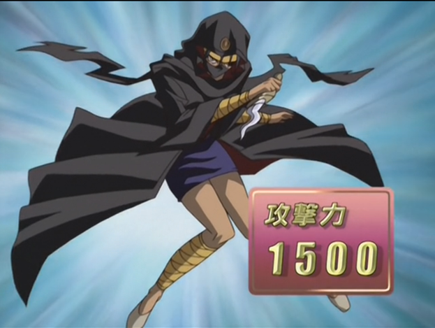 File:GravekeepersAssailant-JP-Anime-GX-NC.png