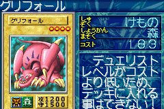 File:Griffore-GB8-JP-VG.png