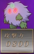 Kuribah-JP-Anime-DM-NC-2