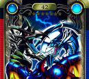 Meteor B. Dragon, Blue-Eyes White Dragon, Red-Eyes B. Dragon