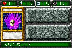File:ShadowSpecter-DDM-JP-VG.png