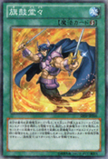 SwordsatDawn-SHSP-JP-OP