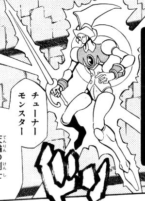 File:CelestialSwordsman-JP-Manga-5D-NC.png