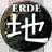File:EARTH-DE.png