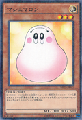 Marshmallon-MB01-JP-MLR