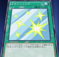 MirrorBarrier-JP-Anime-AV