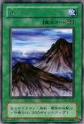 Mountain-LB-JP-R