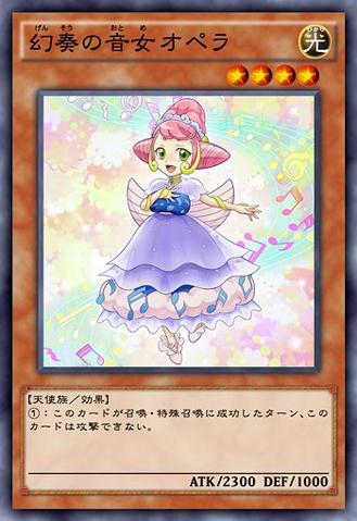 File:OperatheMelodiousDiva-JP-Anime-AV.png