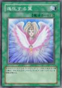 TranscendentWings-JP-Anime-GX-AA