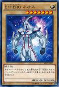 ElementalHERONeos-SD27-JP-C